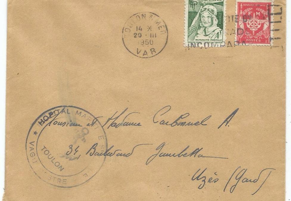 Timbre mutualité française, 1950, collection privée